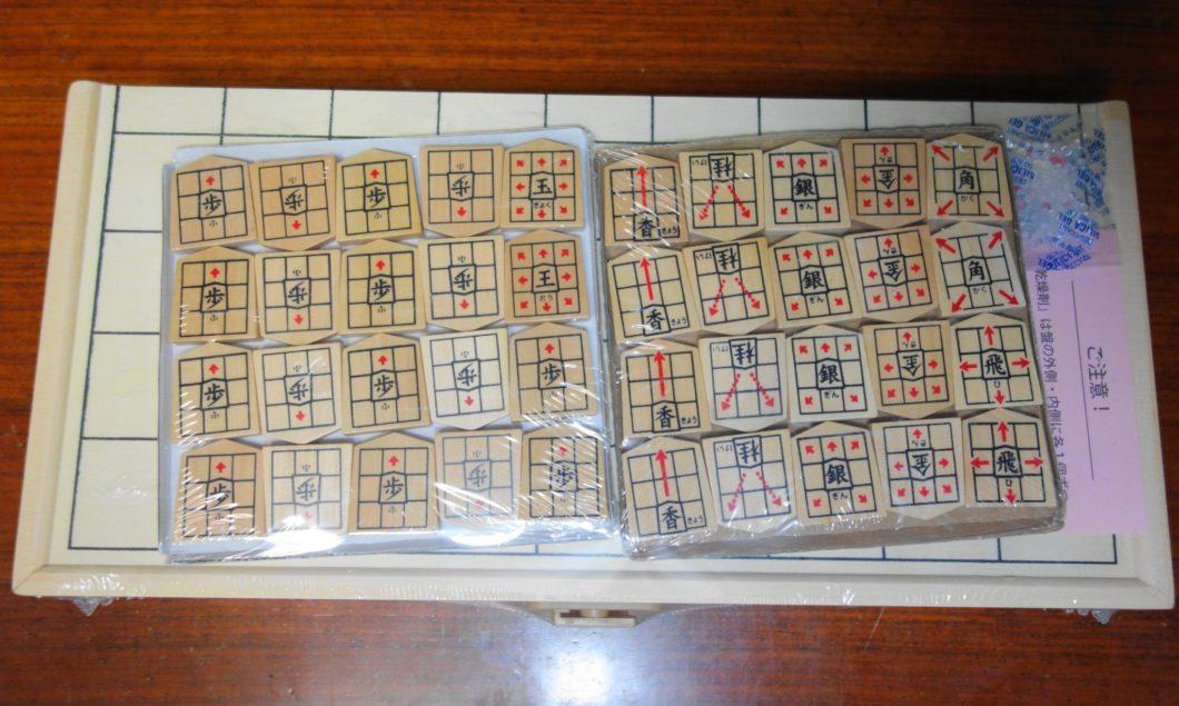 シリカゲルの入った将棋の駒