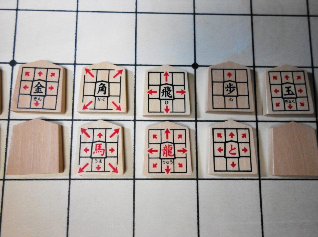 スタディ将棋の駒