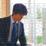藤井聡太ジグソーパズル