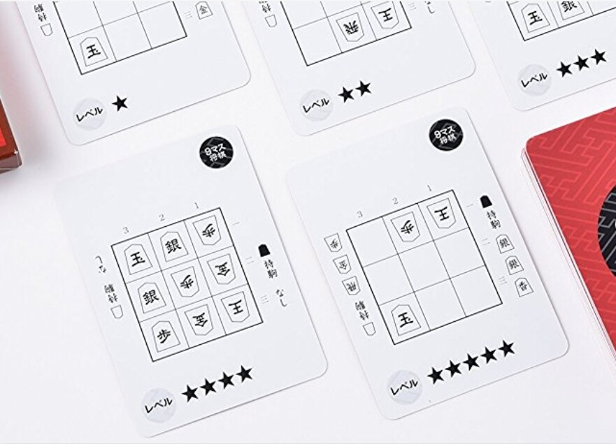9マス将棋カードのイメージ