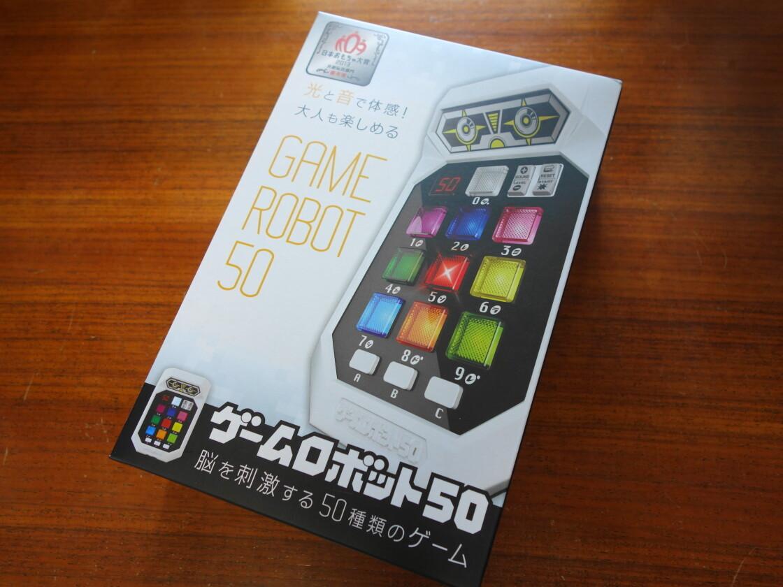 ゲームロボット50のパッケージ