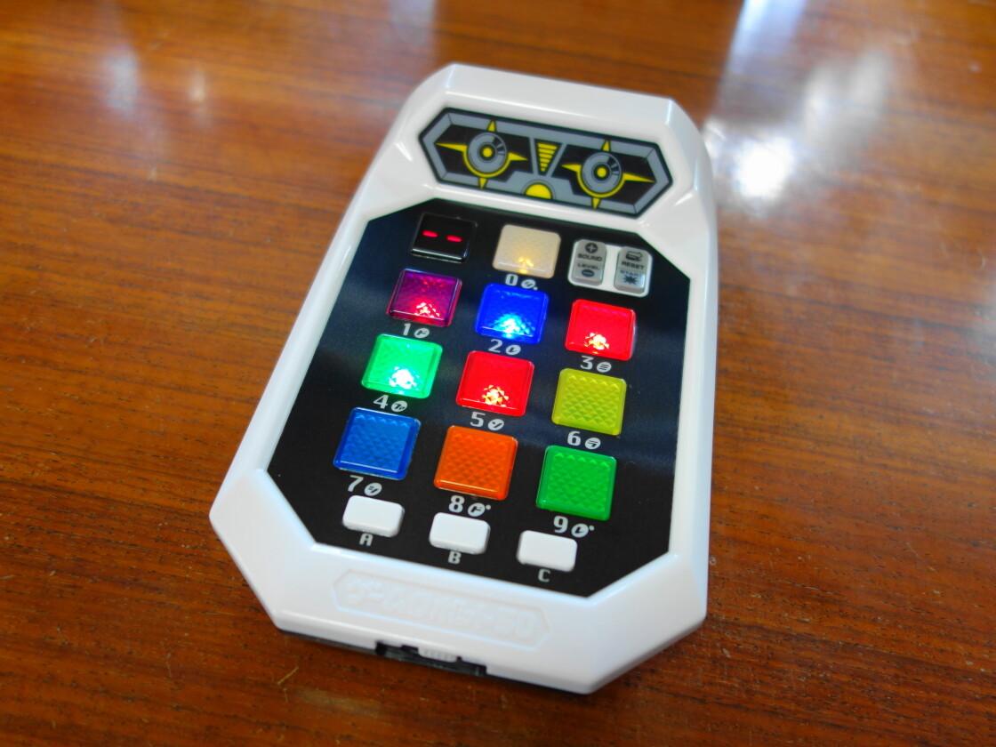 ゲームロボット50の外観