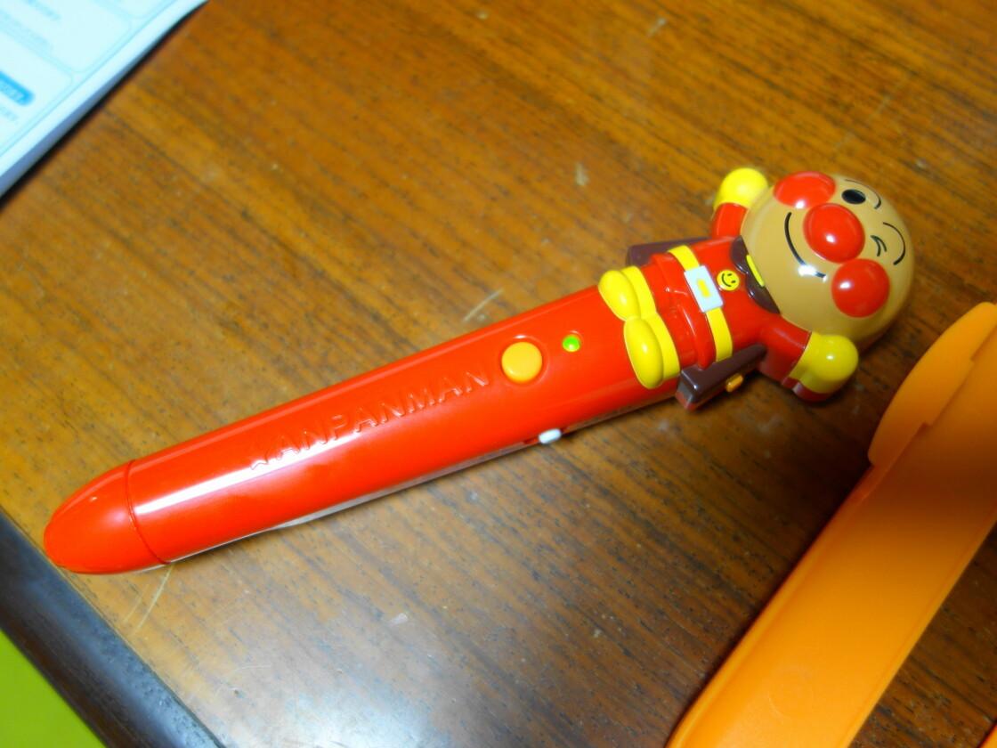 ことばずかんのタッチペン