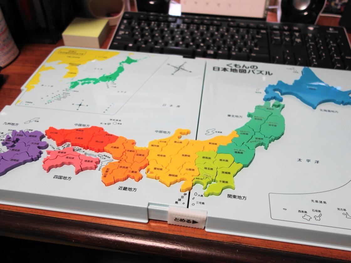日本地図パズルの基本ピースを使った完成例