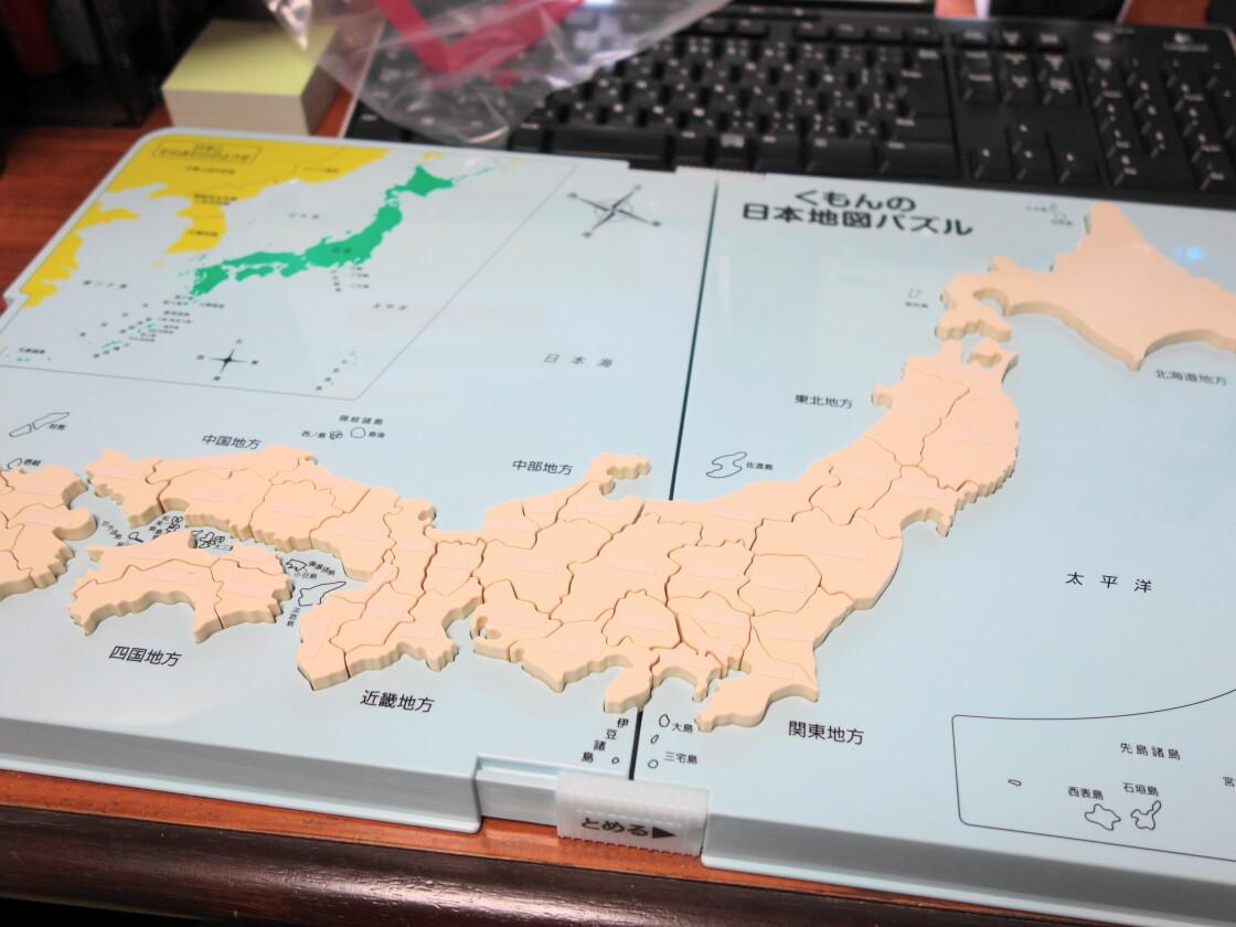 日本地図パズルを発展ピースを使って完成させた例