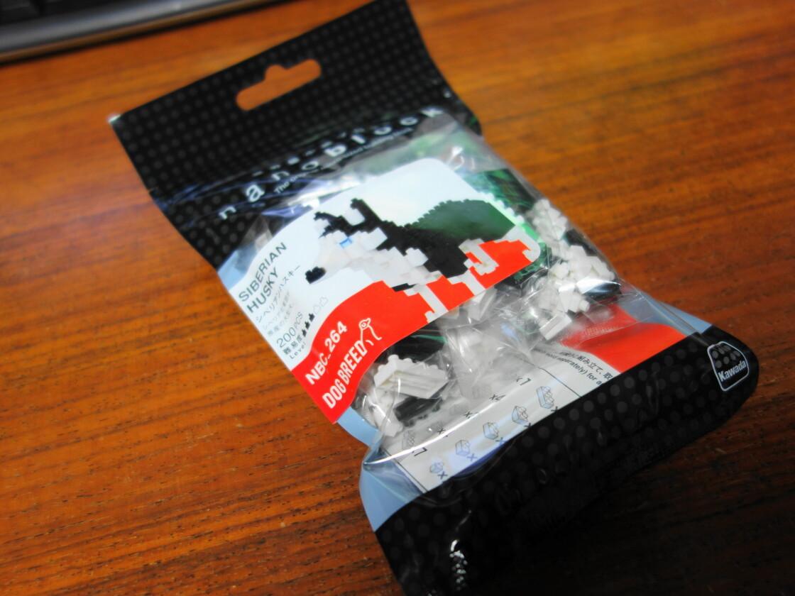 シベリアンハスキーのナノブロックのパッケージ