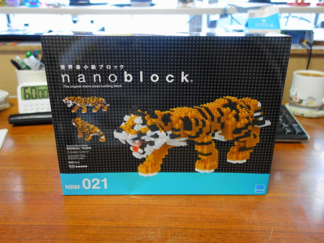 ナノブロックベンガルトラのパッケージ