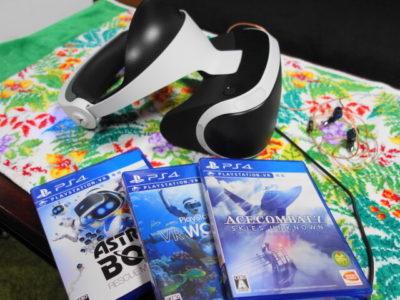 PlayStation VRの概要について説明します