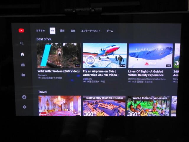 YouTubeのVR動画はおすすめのコンテンツです