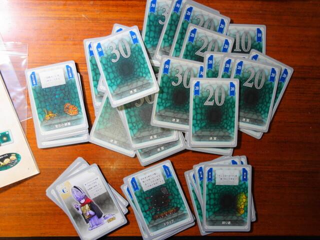 迷宮カードのレビュー