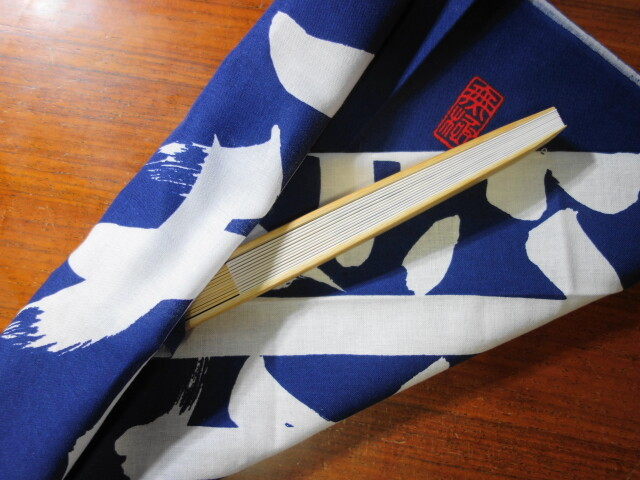 藤井聡太さんの扇子と手ぬぐい