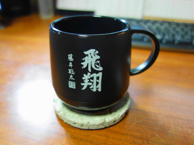 藤井聡太プラサーモカフェマグのレビュー