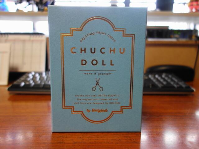 chuchu dollの箱