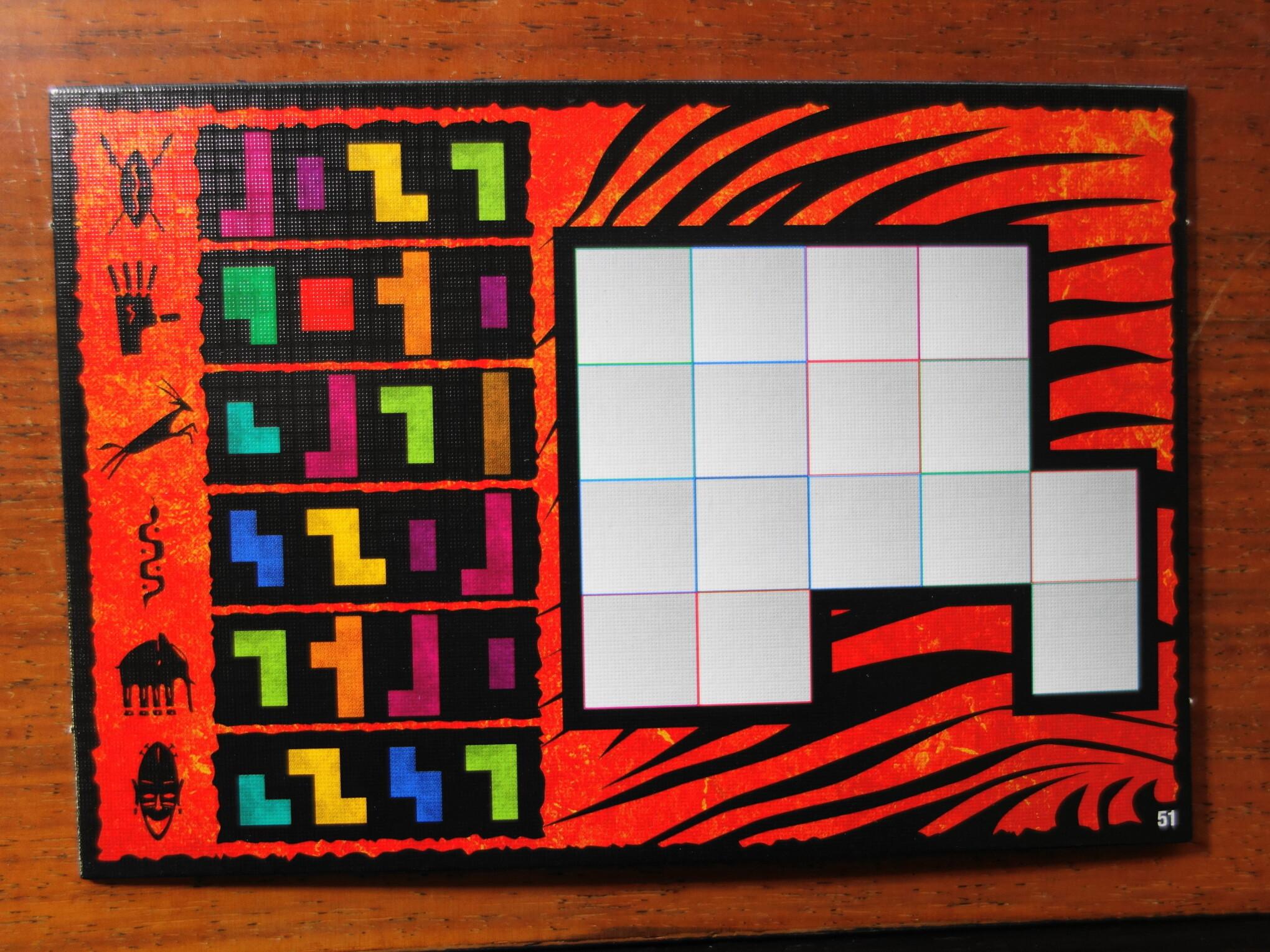 難しいパズルボードは4ピース