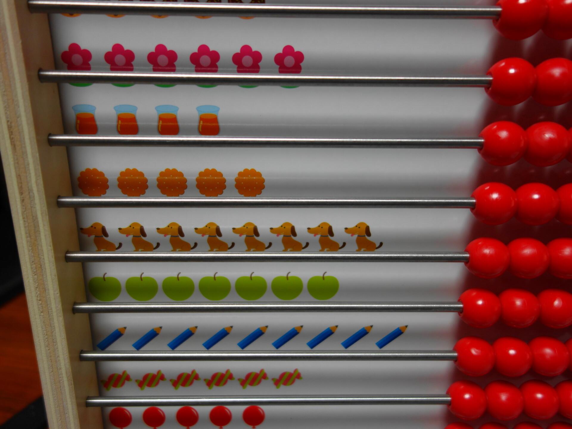 玉そろばんと数シートDの例