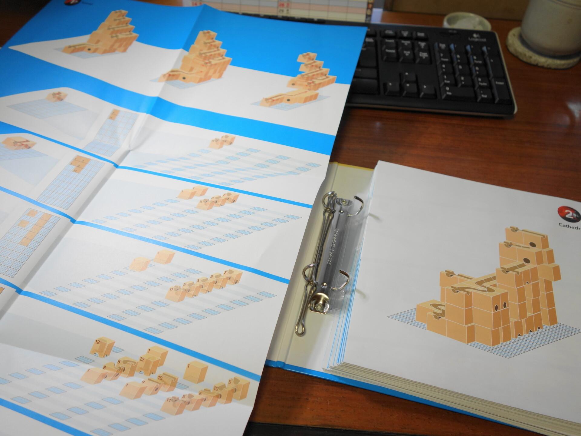 キュボロの設計書