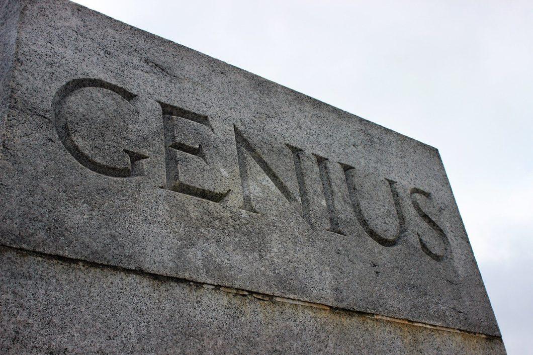 天才の文字