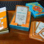 ウミガメのスープの書籍とカードゲーム