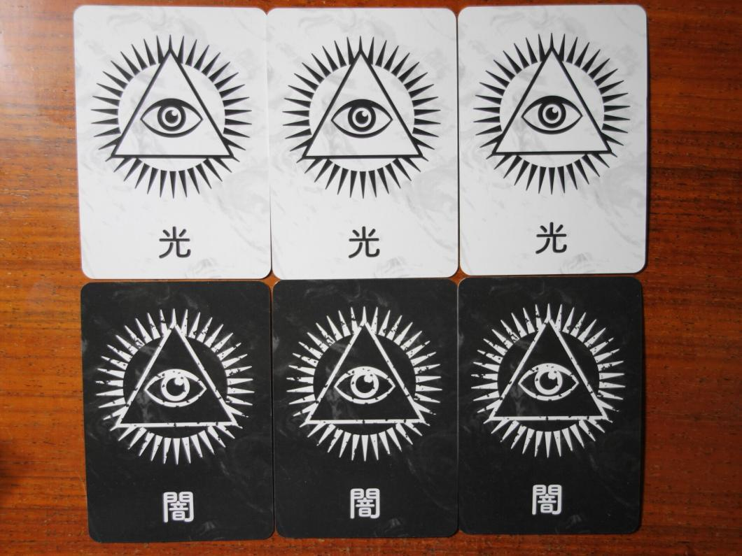 光と闇の派閥カード