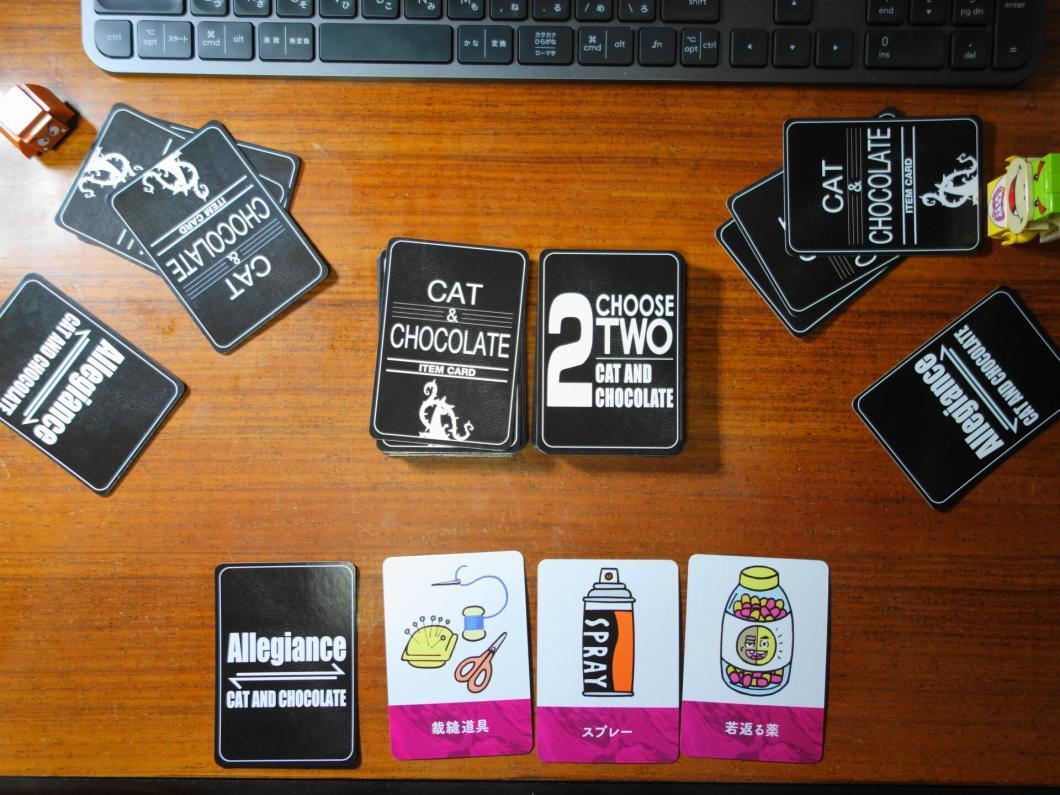 キャット&チョコレートのスタート時のカード配置