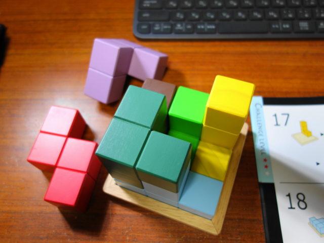 賢人パズル第17問目の手順5の様子