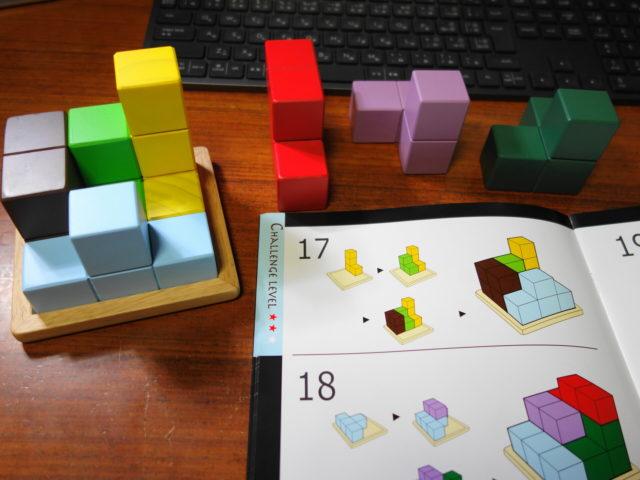 賢人パズルの第17問目と残ったブロック3個
