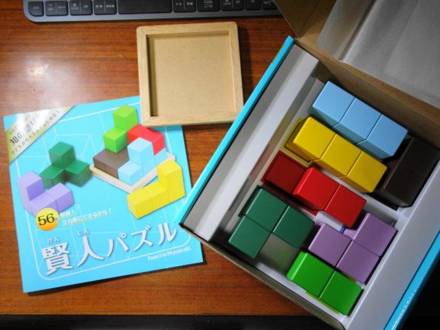 賢人パズルに含まれているブロックとプレートとテキスト